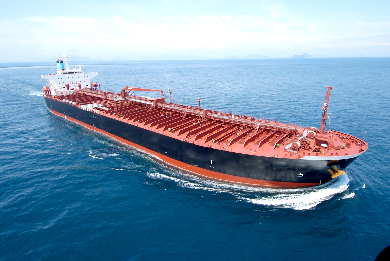 Maersk Miyajima